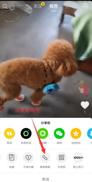 快手抖音短视频快速去水印保存方法分享